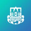 芝浦工業大学 工学部 情報通信工学科