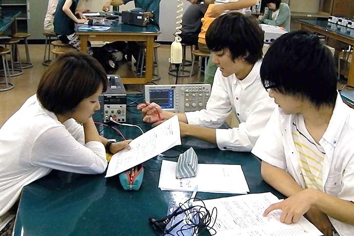 情報通信工学実験